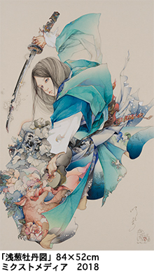 f:id:tanazashi:20180924215616p:plain