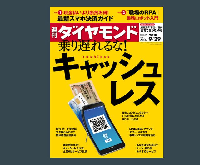 f:id:tanazashi:20181001153812p:plain