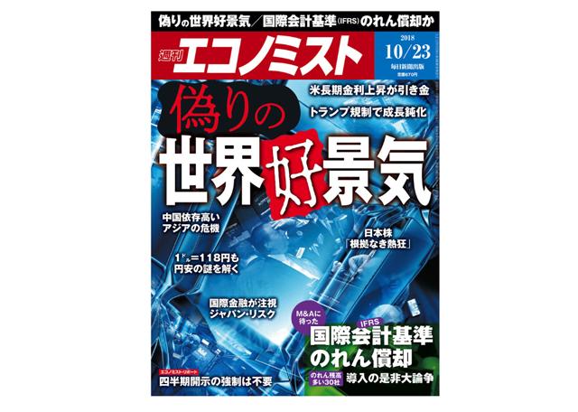 f:id:tanazashi:20181015174512p:plain