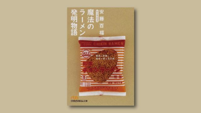 f:id:tanazashi:20181016154218j:plain