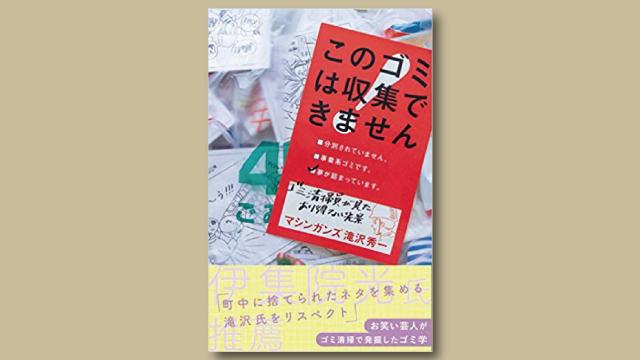 f:id:tanazashi:20181016155016j:plain