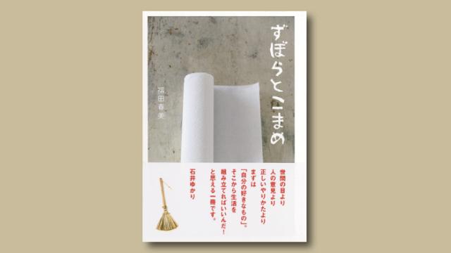 f:id:tanazashi:20181016160256j:plain
