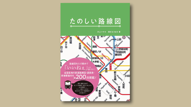 f:id:tanazashi:20181016161734j:plain