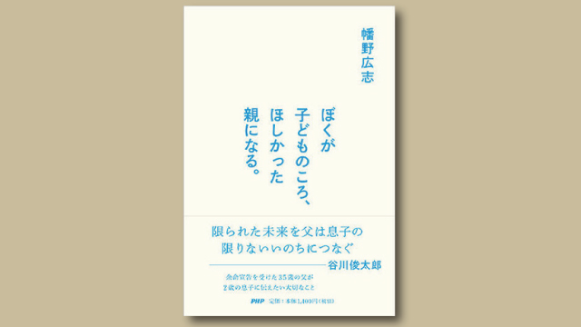 f:id:tanazashi:20181016162005j:plain