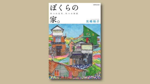 f:id:tanazashi:20181016162748j:plain