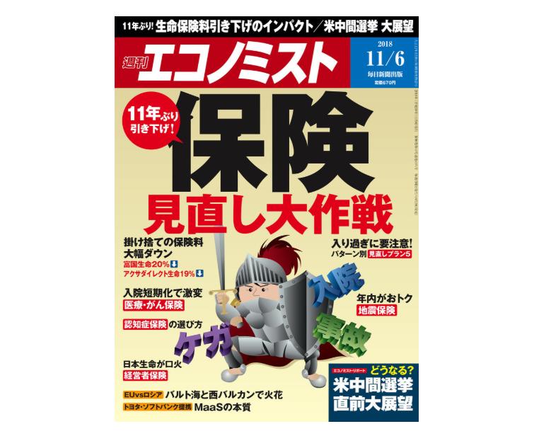 f:id:tanazashi:20181107113802p:plain
