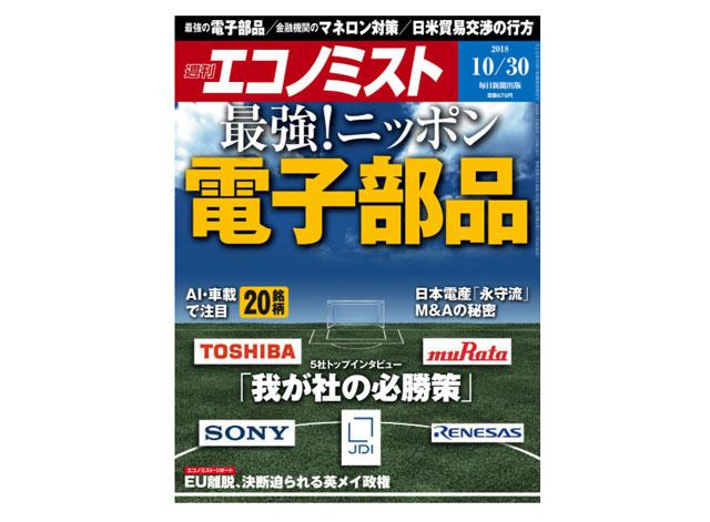 f:id:tanazashi:20181107114730j:plain