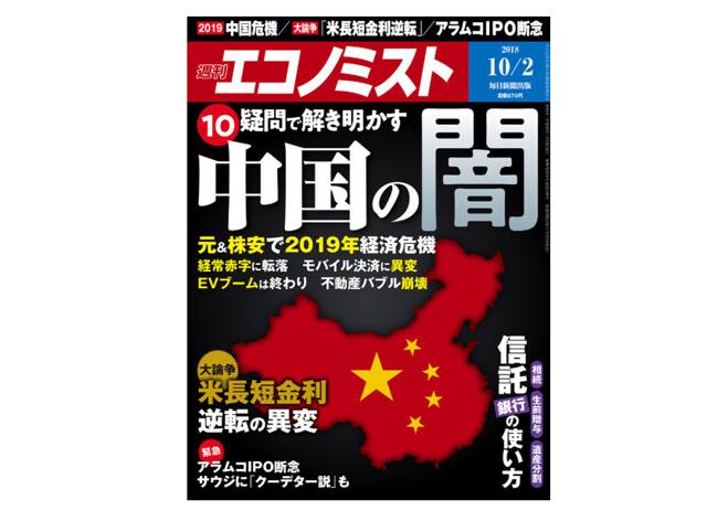 f:id:tanazashi:20181107131713j:plain