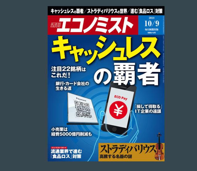 f:id:tanazashi:20181107133236j:plain