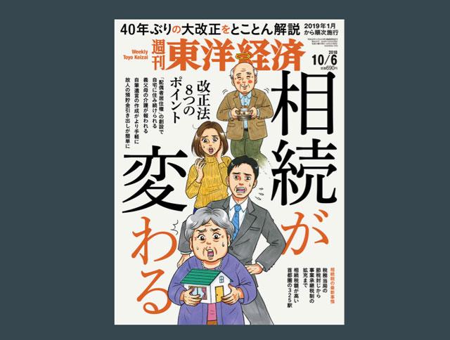 f:id:tanazashi:20181107134841j:plain