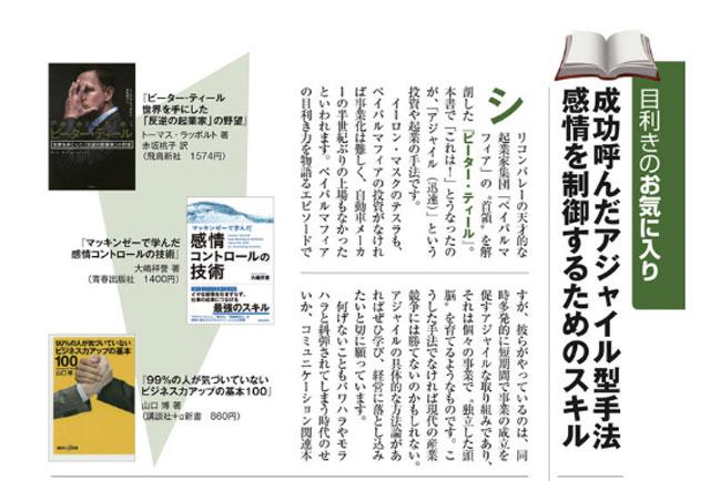 f:id:tanazashi:20181112132359j:plain