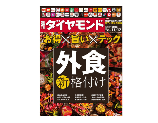 f:id:tanazashi:20181112134011j:plain