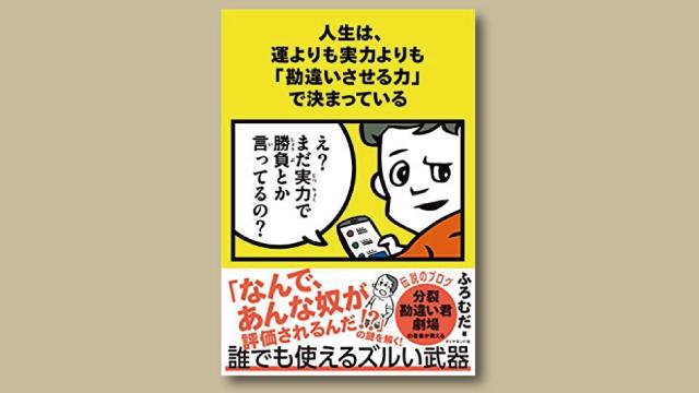 f:id:tanazashi:20181112160509j:plain