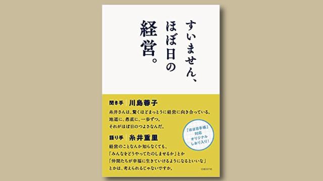 f:id:tanazashi:20181112160932j:plain
