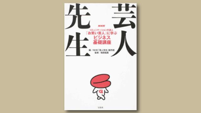 f:id:tanazashi:20181122150352j:plain