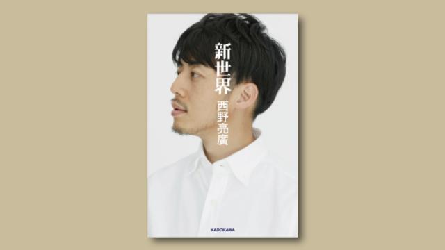 f:id:tanazashi:20181122150502j:plain