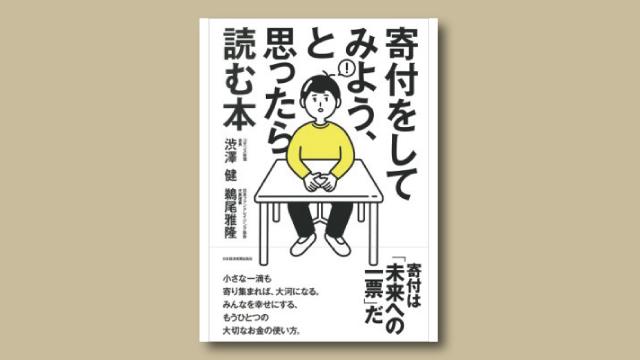 f:id:tanazashi:20181122150605j:plain