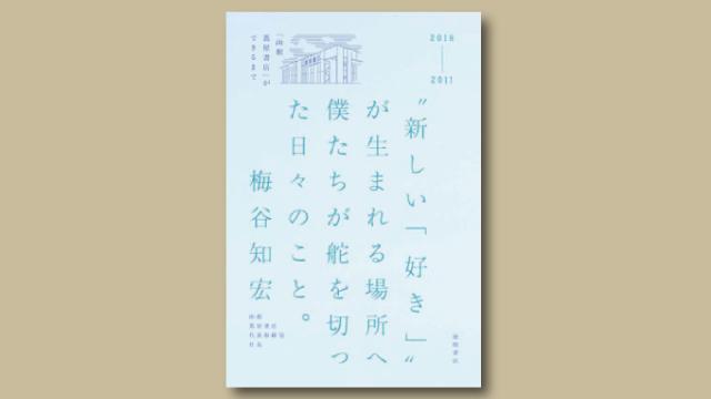 f:id:tanazashi:20181122150722j:plain