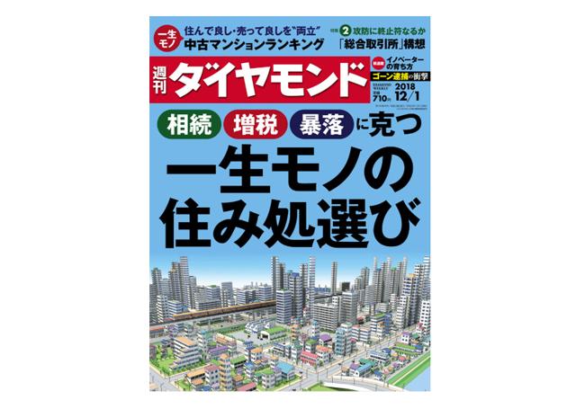 f:id:tanazashi:20181126180338p:plain