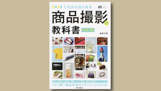 f:id:tanazashi:20181130165403j:plain