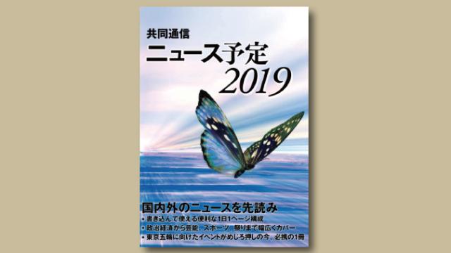 f:id:tanazashi:20181130170358j:plain