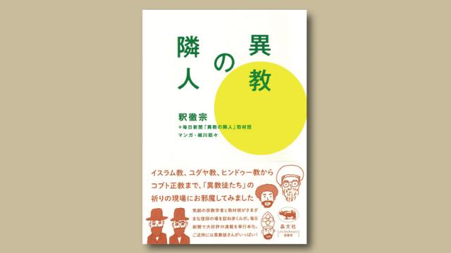 f:id:tanazashi:20181130170917j:plain