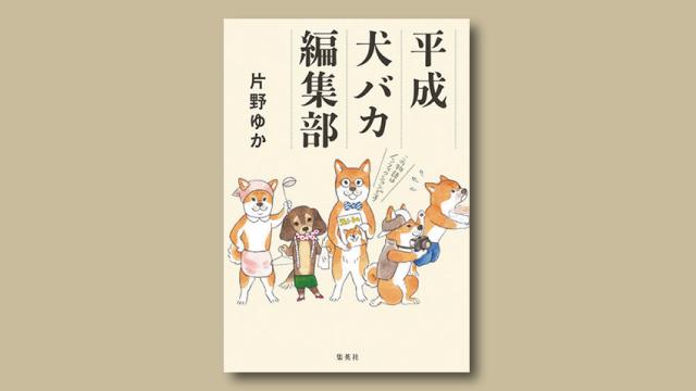 f:id:tanazashi:20181130172117j:plain