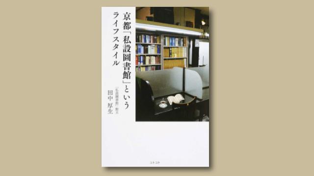 f:id:tanazashi:20181130173111j:plain