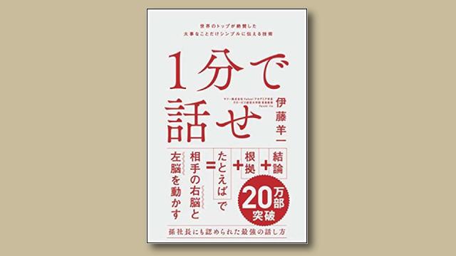 f:id:tanazashi:20181130174337j:plain