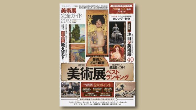 f:id:tanazashi:20181130180219j:plain