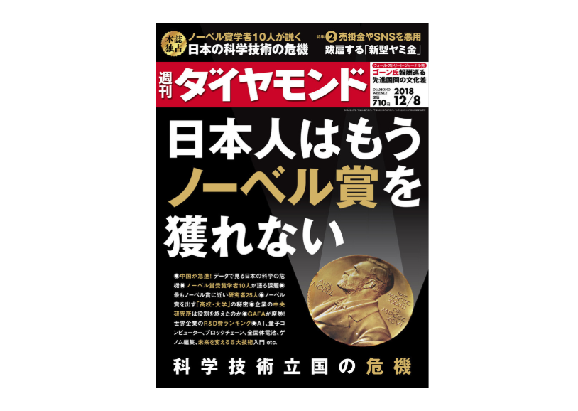 f:id:tanazashi:20181203174901p:plain