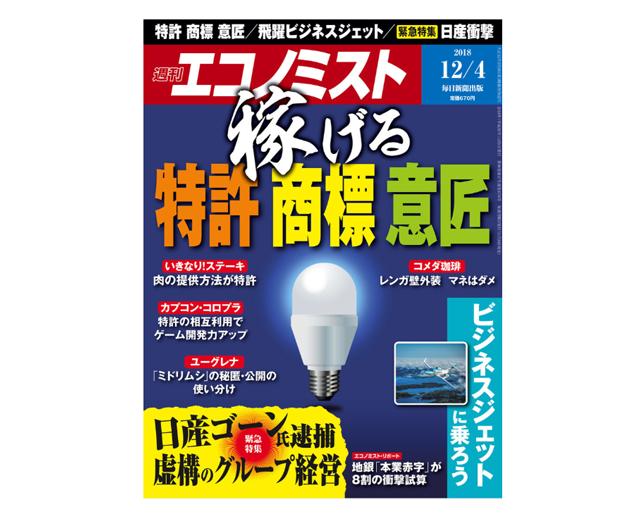 f:id:tanazashi:20181205161744p:plain