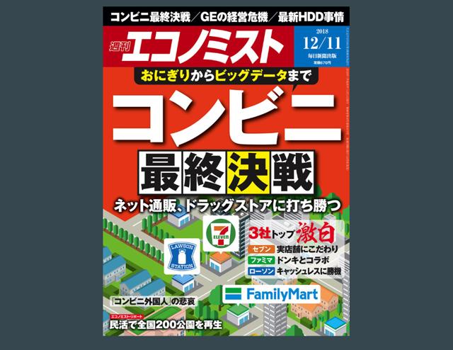 f:id:tanazashi:20181205164842p:plain