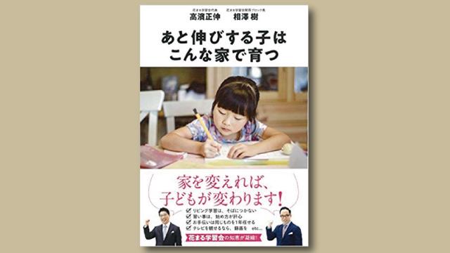f:id:tanazashi:20181205171156j:plain