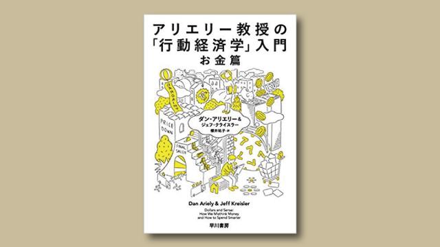 f:id:tanazashi:20181205172452j:plain