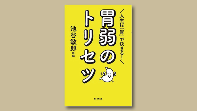 f:id:tanazashi:20181205173146j:plain