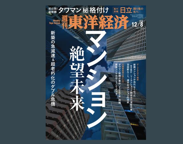 f:id:tanazashi:20181205174050p:plain