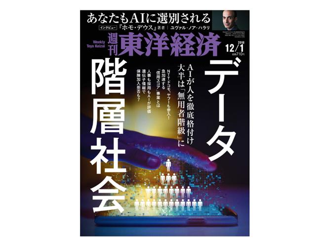 f:id:tanazashi:20181205175037p:plain