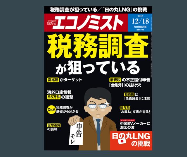 f:id:tanazashi:20181210173742p:plain