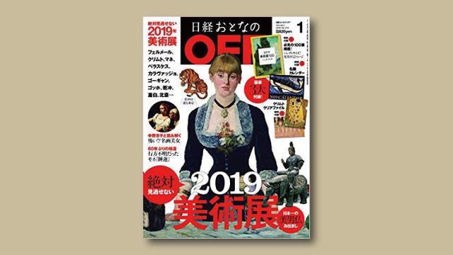 f:id:tanazashi:20181215230759j:plain