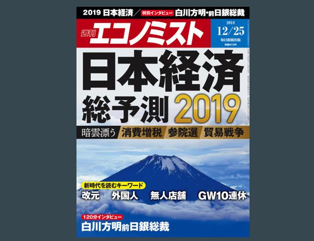f:id:tanazashi:20181217212205j:plain