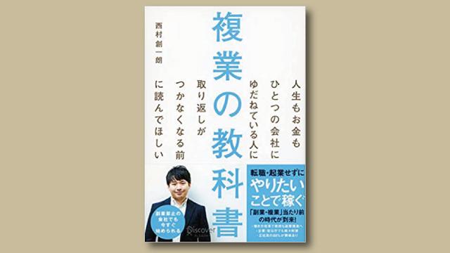 f:id:tanazashi:20181220163258j:plain