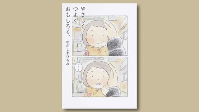 f:id:tanazashi:20181220173932j:plain