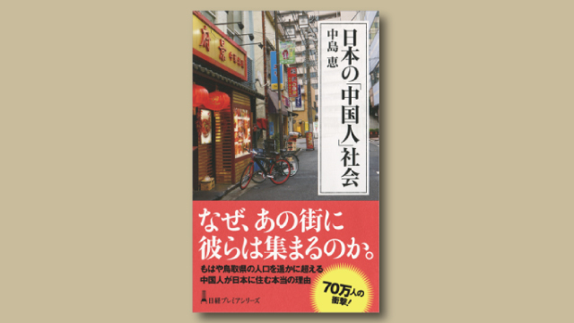 f:id:tanazashi:20181220174526j:plain