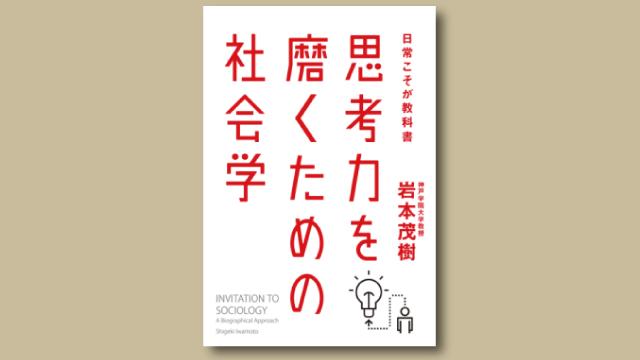 f:id:tanazashi:20181220175328j:plain