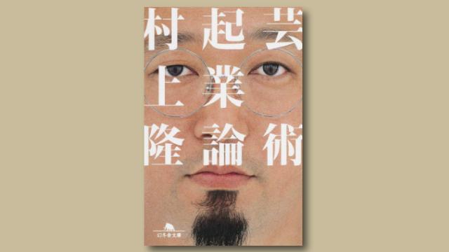 f:id:tanazashi:20181220175925j:plain