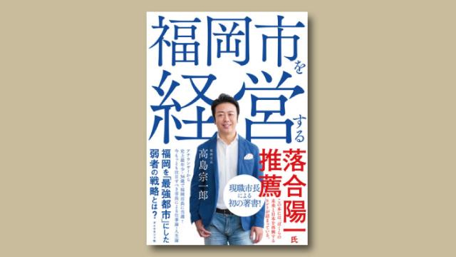 f:id:tanazashi:20181220180130j:plain