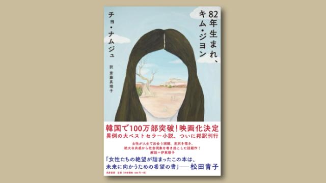 f:id:tanazashi:20181220180354j:plain