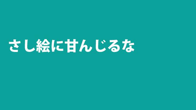 f:id:tanazashi:20190117160205j:plain