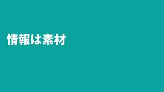 f:id:tanazashi:20190117160237j:plain